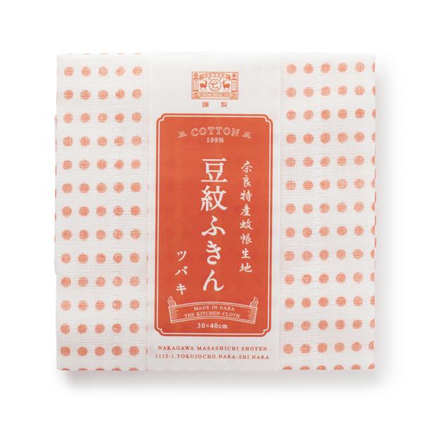 よく吸ってすぐ乾く 花ふきん アサ・豆紋ふきん・月ヶ瀬茶