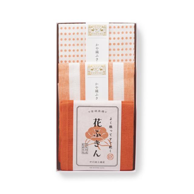 よく吸ってすぐ乾く 花ふきん・縞ふきん・豆紋ふきん