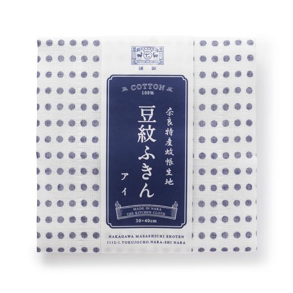 豆紋ふきん・道具ふきん・麻の葉もなか