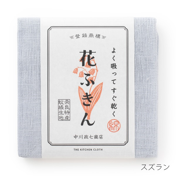 中川政七商店 花ふきん 7枚セット(箱入り)