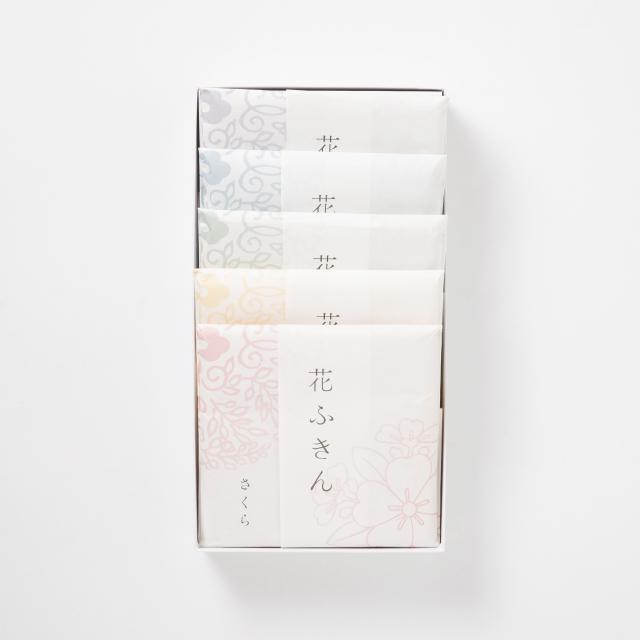 遊 中川 花ふきん5枚セット