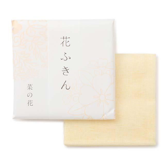 遊 中川 花ふきん 5枚セット(箱入り)