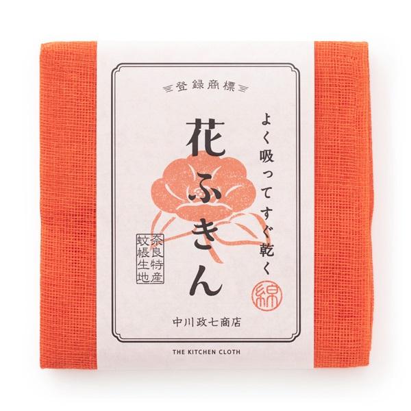 中川政七商店 花ふきん 4枚セット(箱入り)