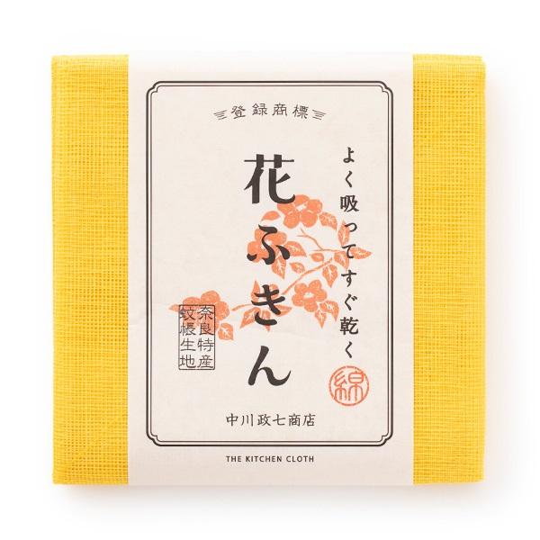 中川政七商店 花ふきん 5枚セット(箱入り)
