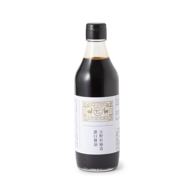 和砂糖・釜焚塩・純米酢・濃口醤油・芳麦味噌