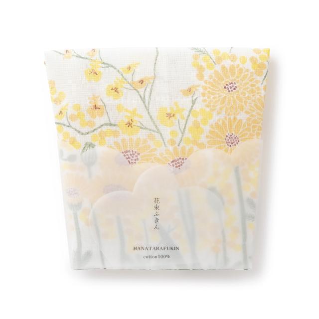 花束ふきん 黄色・花束ふきん・花ふきん 折形 あじさい