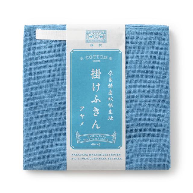 花ふきん 暦 水無月・掛けふきん アヤメ・長い台ふきん 青