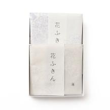 【弔事用】遊 中川 花ふきん 2枚セット(箱入り)