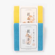 【メール便送料無料】中川政七商店 花ふきん 2枚セット(包装袋付き)