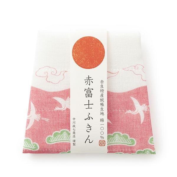 かや織ふきん 子・赤富士ふきん・花ふきん 干支 子