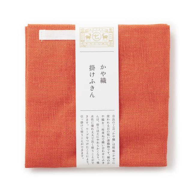 よく吸ってすぐ乾く 花ふきん シラユリ・かや織掛けふきん・かや織ふきん 八枚重ね 薄墨・食器の水切り吸水マット・鹿の子編みのキッチンスポンジ