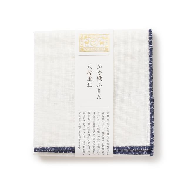 THE The Magic Water・THE 洗濯洗剤・かや織ふきん 八枚重ね 紺・洗剤いらずのパイル編みクロス