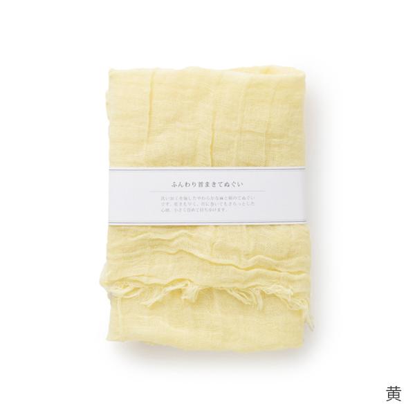 麻の壁紙で作ったサコッシュポーチ麻/薄茶・ふんわり首まきてぬぐい