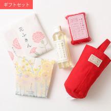 花ふきんカーネーション・花束ふきん黄色・キッチン便利セット(200 赤)