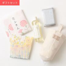 花ふきんカーネーション・花束ふきん黄色・キッチン便利セット(201 生成)