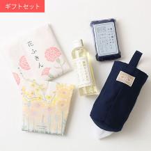 花ふきんカーネーション・花束ふきん黄色・キッチン便利セット(202 紺)