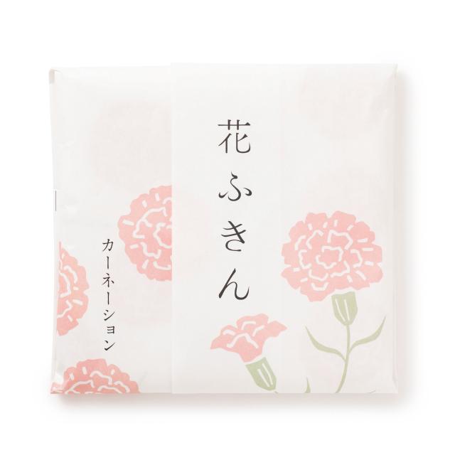 花ふきんカーネーション・花束ふきん黄色・キッチン便利セット