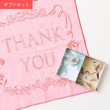 THANKYOU motta カーネーション/ピンク・コサージュ ひとはな