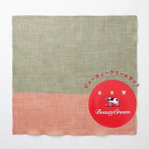 【WEB限定セット】カウブランド 赤箱ビューティークリーム・motta041